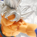 "BANPRESTO WORLD FIGURE COLOSSEUM SPECIAL 孫悟空 身勝手の極意 ""極"" 【BWFC】"