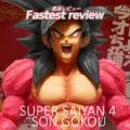 SUPER MASETER STARS PIECE SUPER SAIYAN4 SON GOKOU 【SMSP】