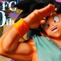 アミューズメント一番くじ ドラゴンボール超 BWFC 造形天下一武道会3 SUPER MASTER STARS PIECE THE SON GOKU